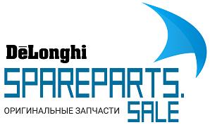 Магазин оригинальных запчастей и аксессуаров DeLonghi